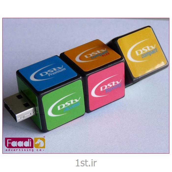 عکس  فلش مموری ( حافظه جانبی )فلش مموری کلیدی تبلیغاتی 11