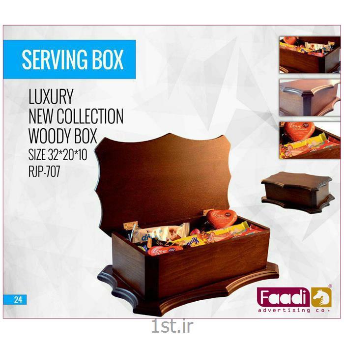 عکس جعبه نگهداری و صندوقجعبه پذیرایی تبلیغاتی کد 707