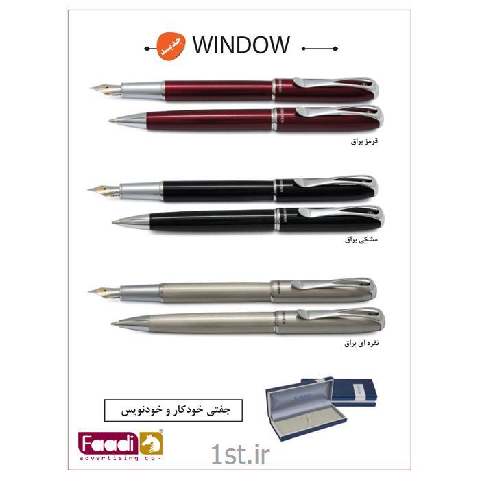 خودکار فلزی یوروپن تبلیغاتی کد window