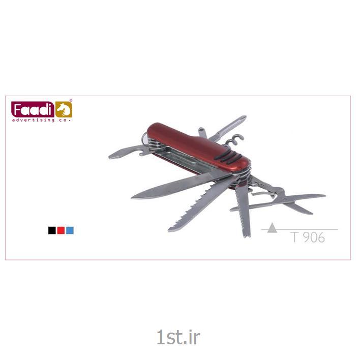 ابزار آلات تبلیغاتی کد t906
