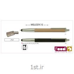 خودکار فلزی ملودی تبلیغاتی کد  M15