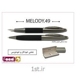 عکس سایر خودکارهاخودکار فلزی ملودی تبلیغاتی کد m49