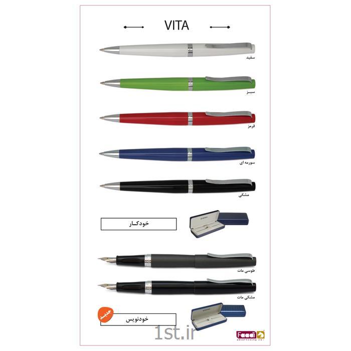 خودکار فلزی یوروپن تبلیغاتی کد vita