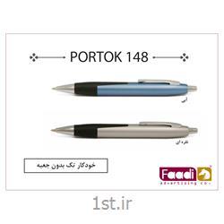 خودکار فلزی پرتوک تبلیغاتی کد p148