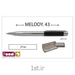 عکس سایر خودکارهاخودکار فلزی ملودی تبلیغاتی کد m43