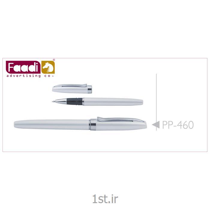 خودکار پلاستیکی تبلیغاتی کد p460