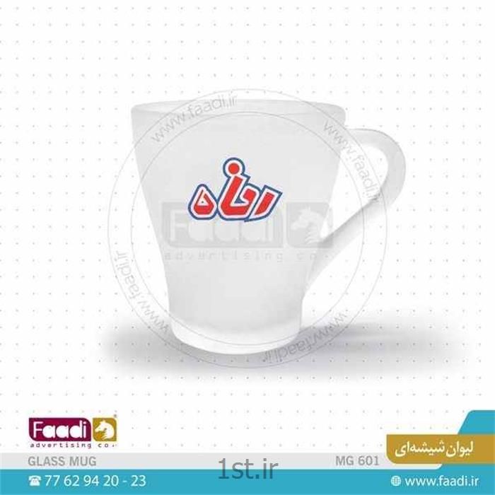 لیوان شیشه ای مات تبلیغاتی کد D601