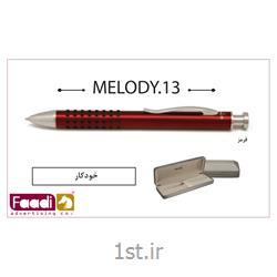 خودکار فلزی ملودی تبلیغاتی کد M13