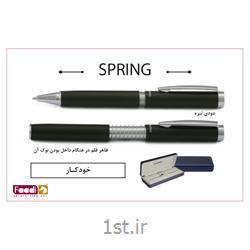 عکس سایر خودکارهاخودکار فلزی یوروپن تبلیغاتی کد spri,g