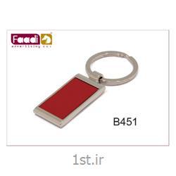 چاپ لوگو روی جاکلیدی فلزی تبلیغاتی کد b451