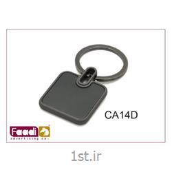 عکس جاسوییچی (جاسوئیچی) و جاکلیدیجاکلیدی فلزی مربع تبلیغاتی کد ca14d