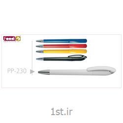 خودکار پلاستیکی تبلیغاتی کد pp230