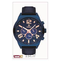 ساعت مچی تبلیغاتی کد G497