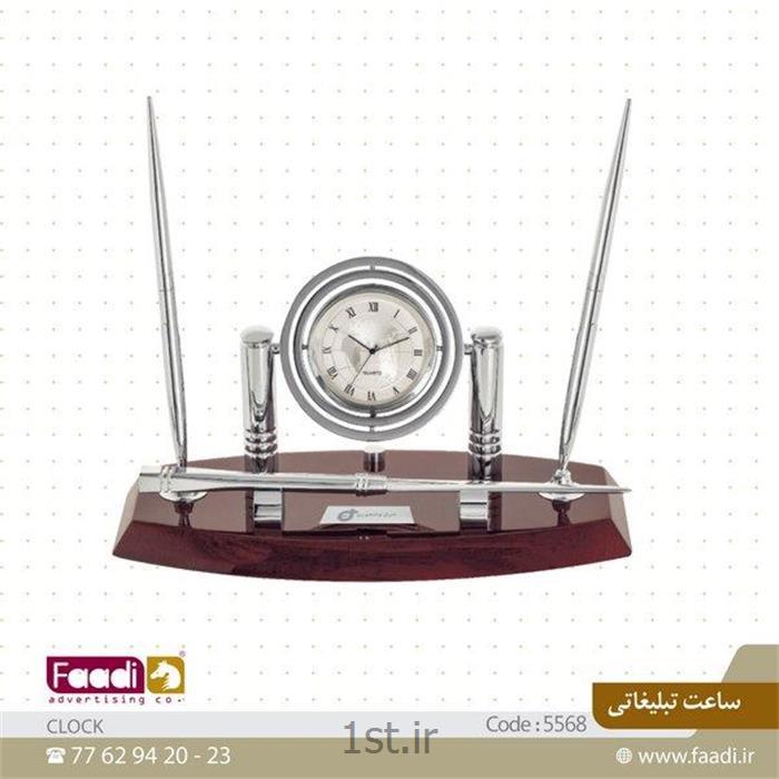 عکس ساعت رو میزیساعت رومیزی تبلیغاتی به همراه چاپ کد 031