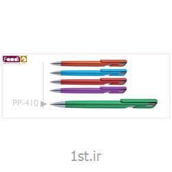 خودکار پلاستیکی تبلیغاتی کد pp410