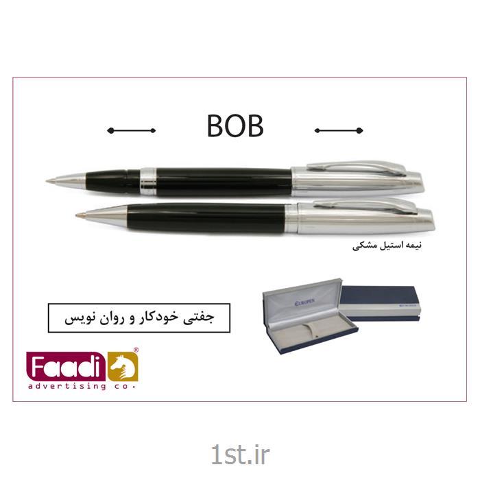خودکار فلزی یوروپن تبلیغاتی bob