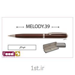 عکس سایر خودکارهاخودکار فلزی ملودی تبلیغاتی کد m39