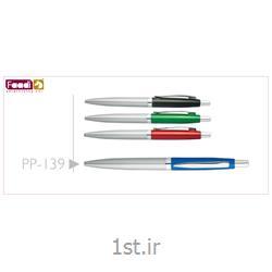 خودکار پلاستیکی تبلیغاتی کد pp139