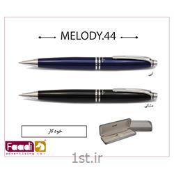 خودکار فلزی ملودی تبلیغاتی کد m44
