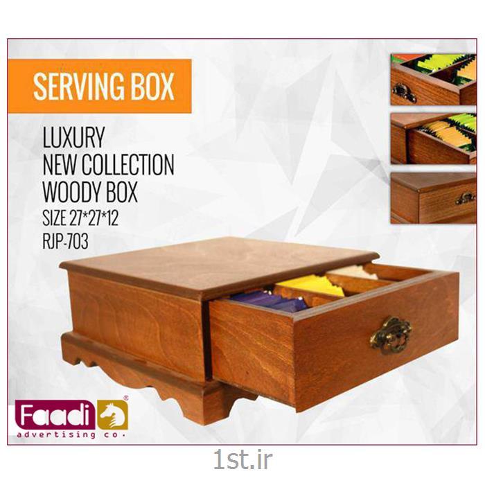 عکس جعبه نگهداری و صندوقجعبه پذیرایی تبلیغاتی کد 703