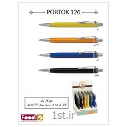 خودکار فلزی پرتوک تبلیغاتی کد P126