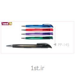 خودکار پلاستیکی تبلیغاتی کد pp145