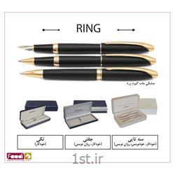 عکس سایر خودکارهاخودکار فلزی یوروپن تبلیغاتی کد ring