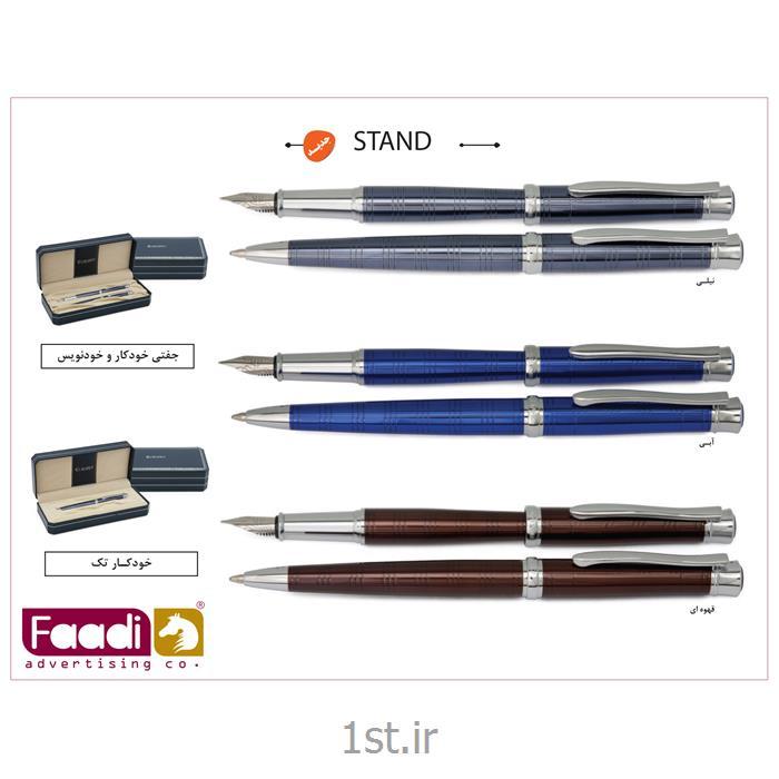 عکس سایر خودکارهاخودکار فلزی یوروپن تبلیغاتی کد stand