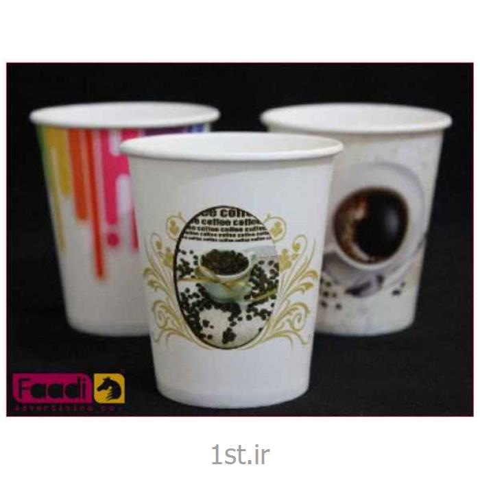 لیوان کاغذی تبلیغاتی با چاپ لوگو کد 123