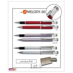 عکس سایر خودکارهاخودکار فلزی ملودی تبلیغاتی کد m60