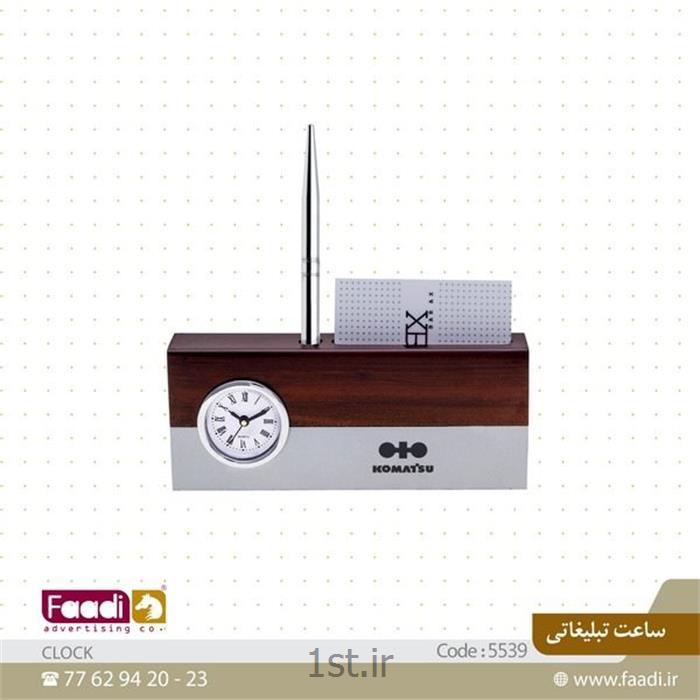عکس ساعت رو میزیساعت رومیزی چوبی تبلیغاتی کد 019