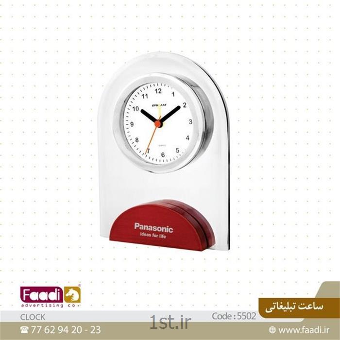 عکس ساعت رو میزیساعت رومیزی تبلیغاتی کد 027