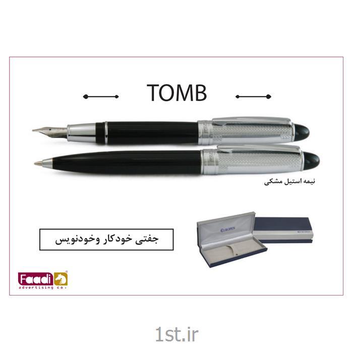 عکس سایر خودکارهاخودکار فلزی یوروپن تبلیغاتی کد tomb