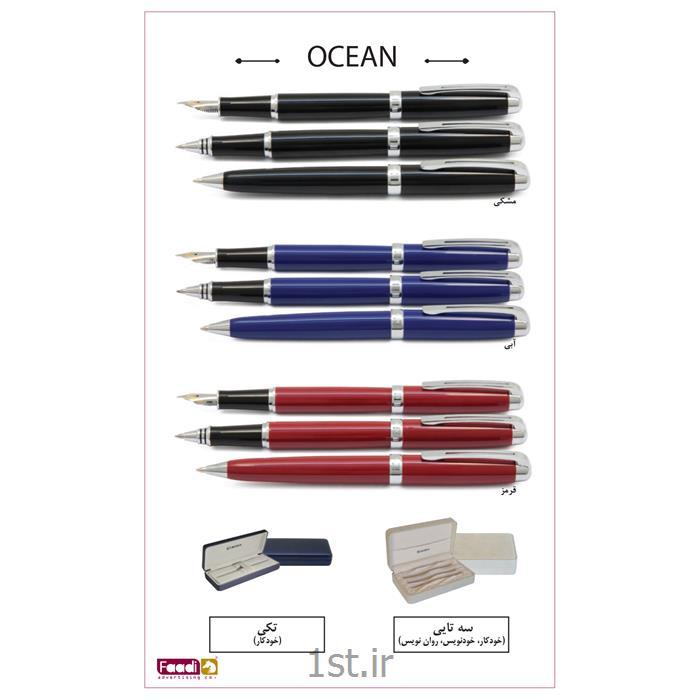 عکس سایر خودکارهاخودکار فلزی یوروپن تبلیغاتی کد ocean
