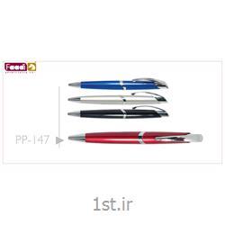 خودکار پلاستیکی تبلیغاتی کد pp147