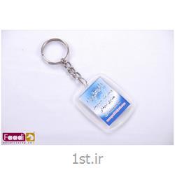 عکس جاسوییچی (جاسوئیچی) و جاکلیدیچاپ لوگو روی جاکلیدی پلاستیکی تبلیغاتی ارزان کد1251