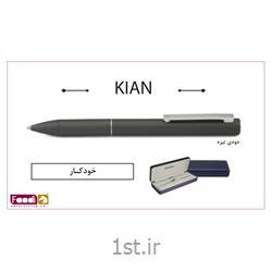 عکس سایر خودکارهاخودکار فلزی یوروپن تبلیغاتی کد kina
