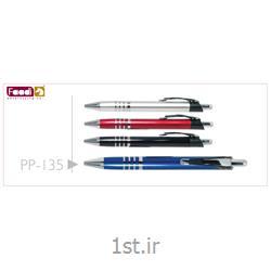 خودکار پلاستیکی تبلیغاتی کد pp135