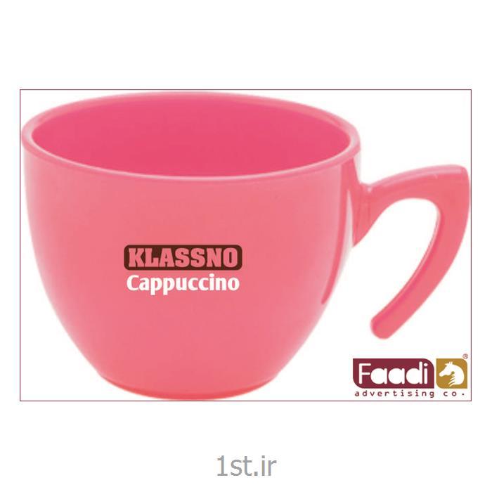 لیوان پلاستیکی تبلیغاتی کد 123