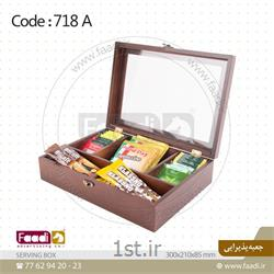 عکس جعبه نگهداری و صندوقجعبه پذیرایی دمنوش و نسکافه تبلیغاتی کد Aa718