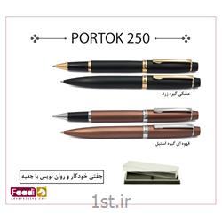خودکار فلزی پرتوک تبلیغاتی کد p250
