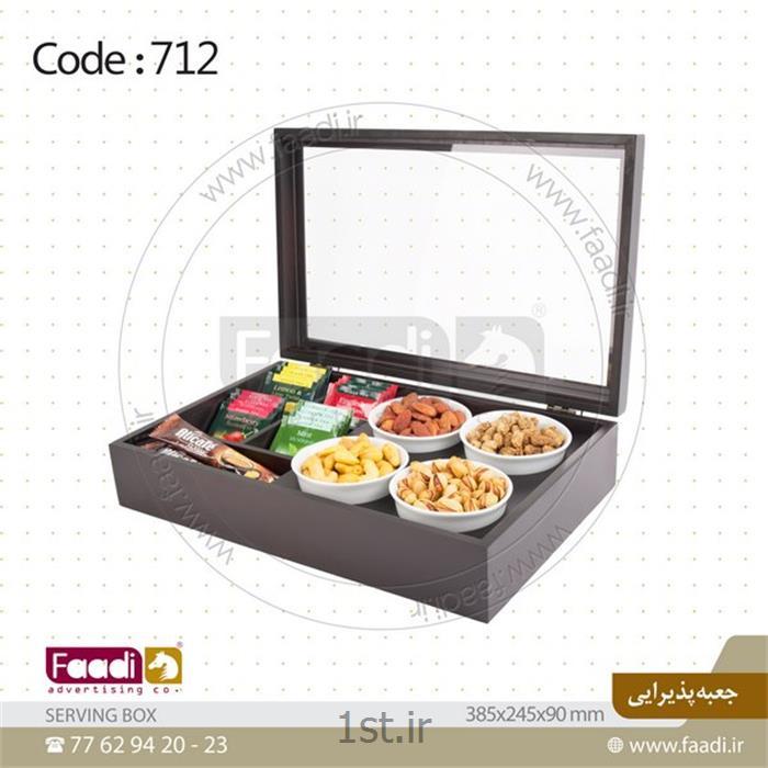 عکس جعبه نگهداری و صندوقجعبه پذیرایی چوبی با درب شیشه ای کد A712