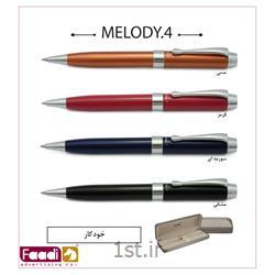 خودکار فلزی ملودی تبلیغاتی کد m4