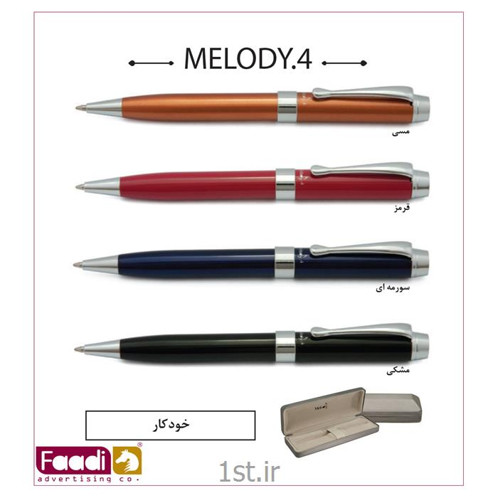 عکس سایر خودکارها سایر خودکارها