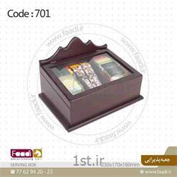 جعبه پذیرایی چوبی تبلیغاتی لوکس کد A701