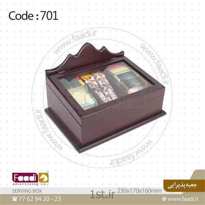 عکس جعبه نگهداری و صندوقجعبه پذیرایی چوبی تبلیغاتی لوکس کد A701
