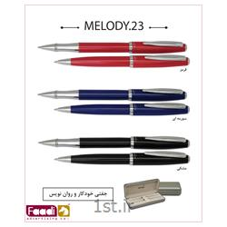 خودکار فلزی ملودی تبلیغاتی کد  m23