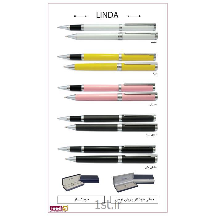 عکس سایر خودکارهاخودکار فلزی یوروپن تبلیغاتی کد linda