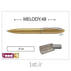 عکس سایر خودکارهاخودکار فلزی ملودی تبلیغاتی کد m48