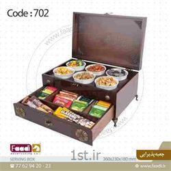 جعبه پذیرایی تبلیغاتی با روکش چرم کد A702